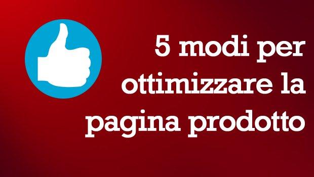 ottimizzare la pagina prodotto