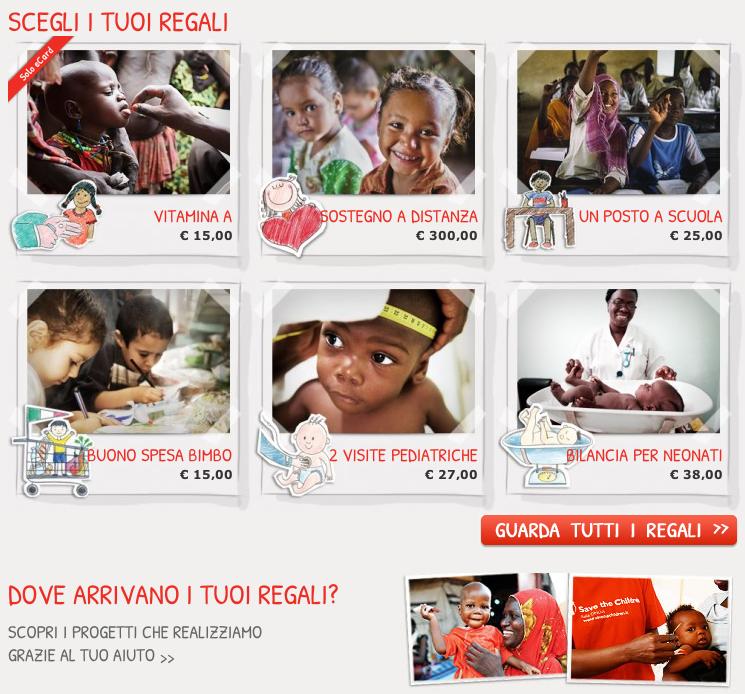 l'ecommerce di save the children