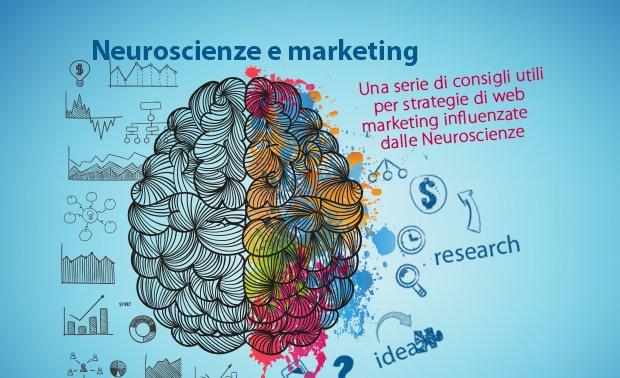 ecommerce guro neuroscienze-620x378 3