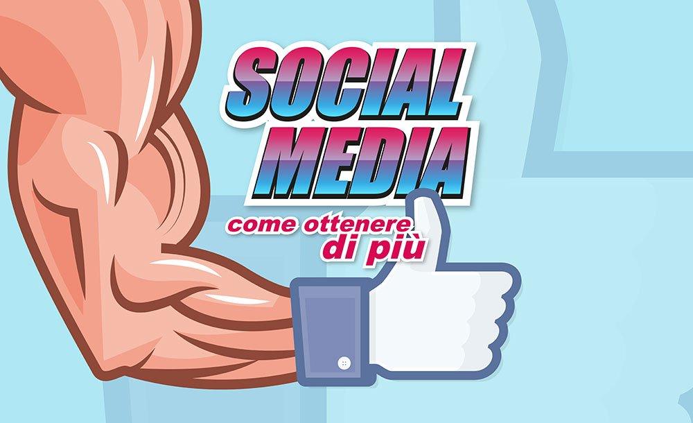 E-commerce e Social Media come ottenere di più