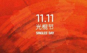 Singles' Day: record di vendite