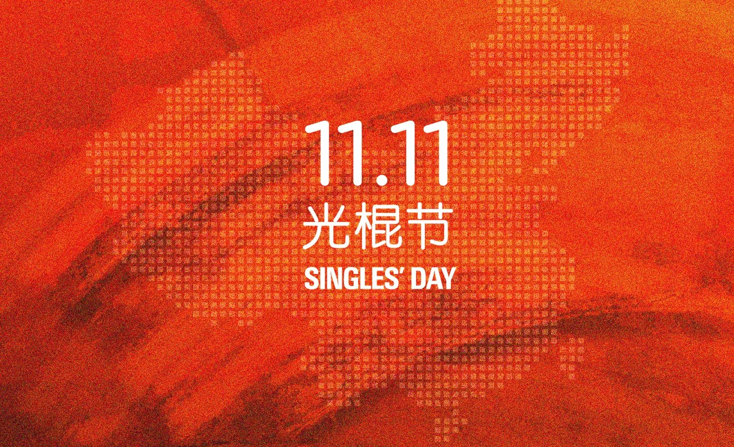 Singles' Day: record di vendite