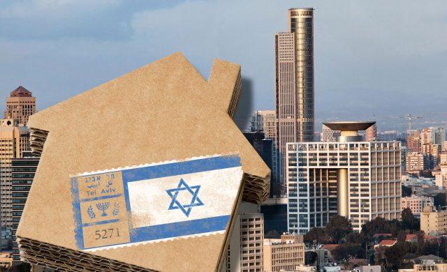 israele-curiosita-ecommerc
