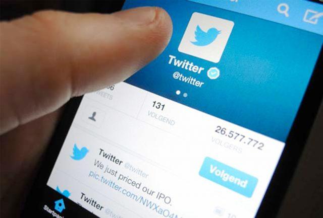 Come-fare-una-diretta-Twitte