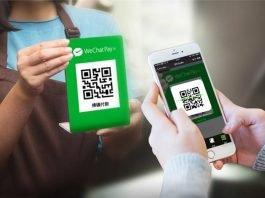 01. GURU WeChat-7.0